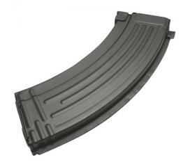 Chargeur AK option 600rd aeg