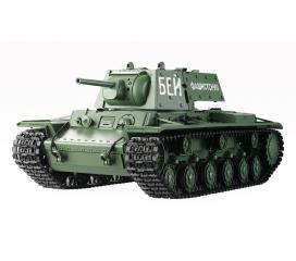 Char d'assault Russe KV1 Pack complet bruit et fumée