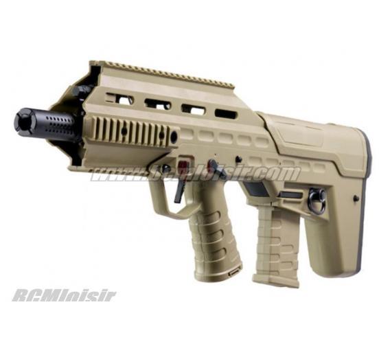 UAR 501 Desert Hybrid Gearbox APS Urban Assaut Rifle AEG
