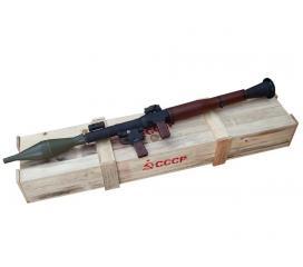 Lance Grenade Sovietique Portatif Anti Char RPG7 TenoZheR