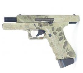 S17 ACP 601 KP Higlander Metal Slide Blowback CO2